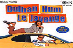Making and corporate video of film  Dulhan Hum Le Jayenge